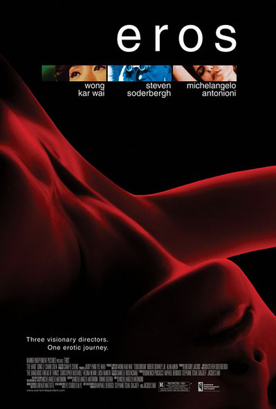 EROS (DOUBLE SIDED Regular) (2004) ORIGINAL CINEMA POSTER