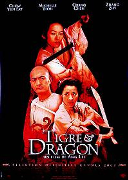 CROUCHING TIGER HIDDEN DRAGON (French Reprint) REPRINT POSTER
