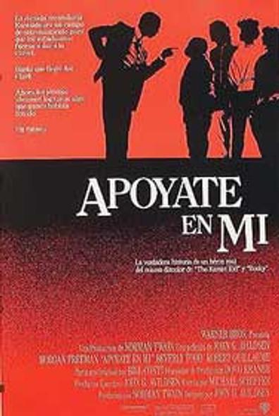 LEAN ON ME (Single Sided Regular Spanish) ORIGINAL CINEMA POSTER