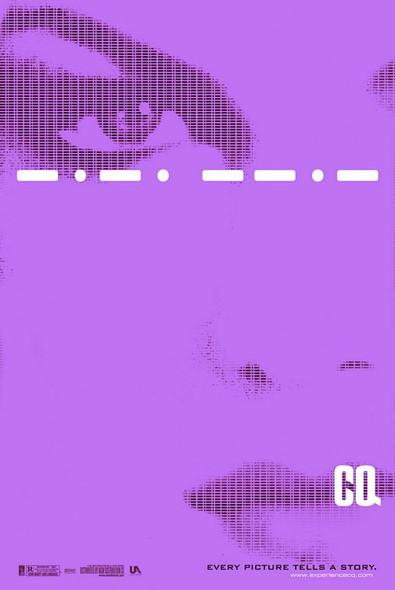 CQ (SINGLE SIDED Advance Style B) ORIGINAL CINEMA POSTER