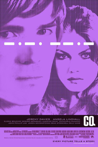 CQ (Regular Style A) ORIGINAL CINEMA POSTER