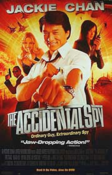 THE ACCIDENTAL SPY (Single Sided Video) ORIGINAL VIDEO/DVD AD POSTER