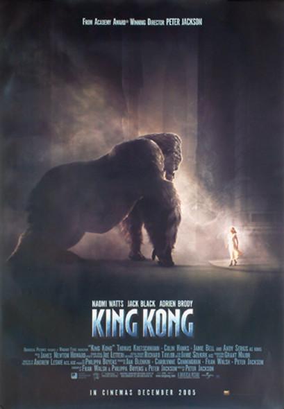 KING KONG (Kong & Ann Street Reprint) REPRINT POSTER