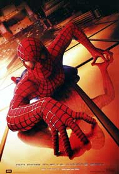 SPIDERMAN (Double Sided Reprint) REPRINT POSTER