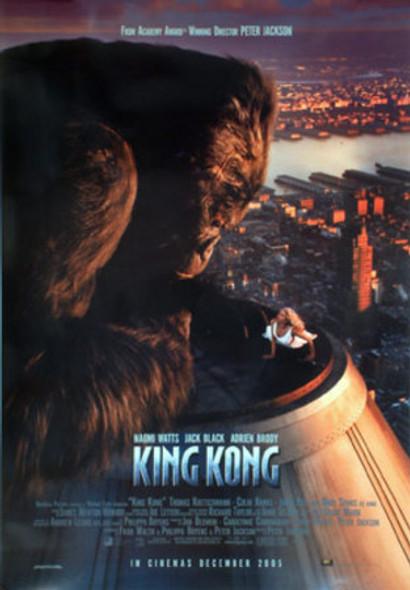 KING KONG (Single-sided Reprint Tower) REPRINT POSTER