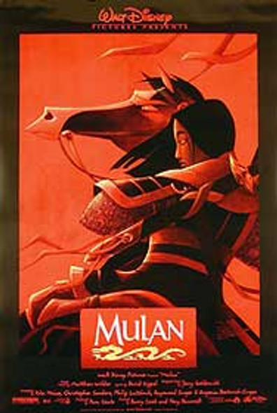 MULAN (Double Sided Regular) ORIGINAL CINEMA POSTER