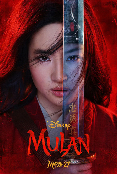 Mulan Original Movie Poster Advance Style UV Coated / High Gloss