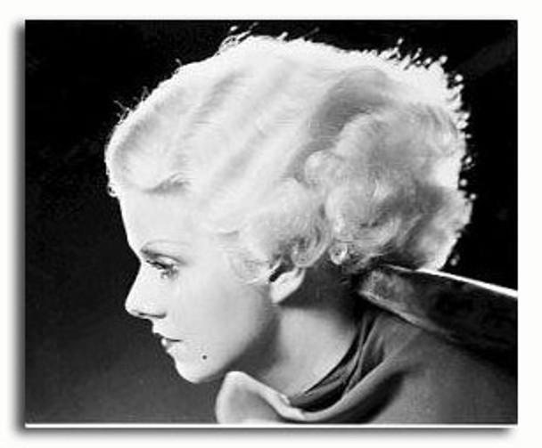 (SS2182505) Jean Harlow Movie Photo