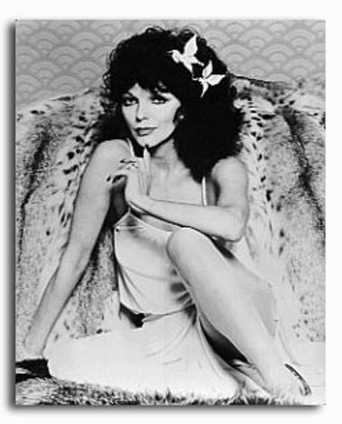 (SS2220972) Joan Collins Movie Photo