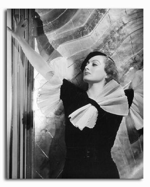 (SS2247479) Joan Crawford Movie Photo