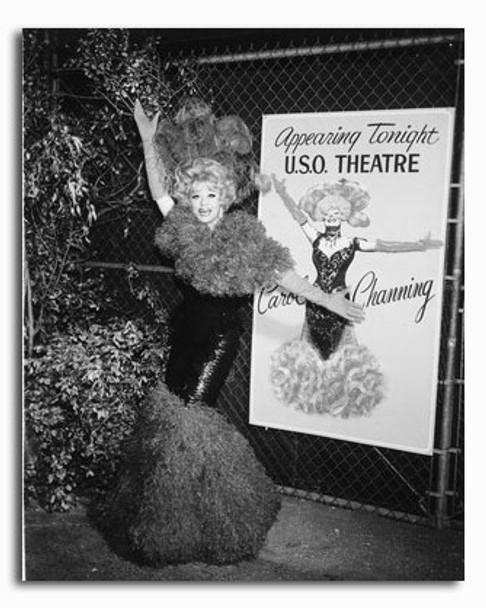 (SS2248532) Lucille Ball  The Lucy Show Movie Photo