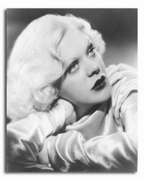 (SS2257099) Jean Harlow Movie Photo
