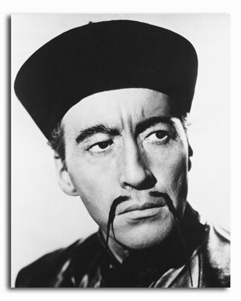 (SS2336542) Christopher Lee Movie Photo