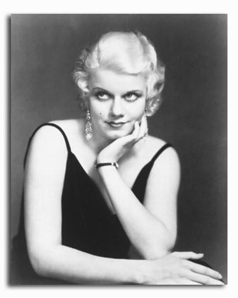 (SS2268370) Jean Harlow Movie Photo