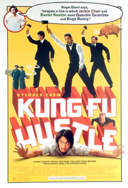 KUNG FU HUSTLE (Regular) ORIGINAL CINEMA POSTER