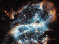 Cosmic Mug, roughly 15-16oz size, Inspired by a Planetary Nebula (SK314)