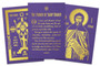 Beautiful lenten purple cards in thick card stock, coated with a lovely protective coating and brilliantly foil-stamped with the famous prayer and your choice of icon. Perfect for Churches and small groups!