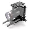 http://www.coollcd.com/product_images/g/267/smallrig_dslr_cage_kit_easy_plate_medium_1636_7__64887__72329.jpg