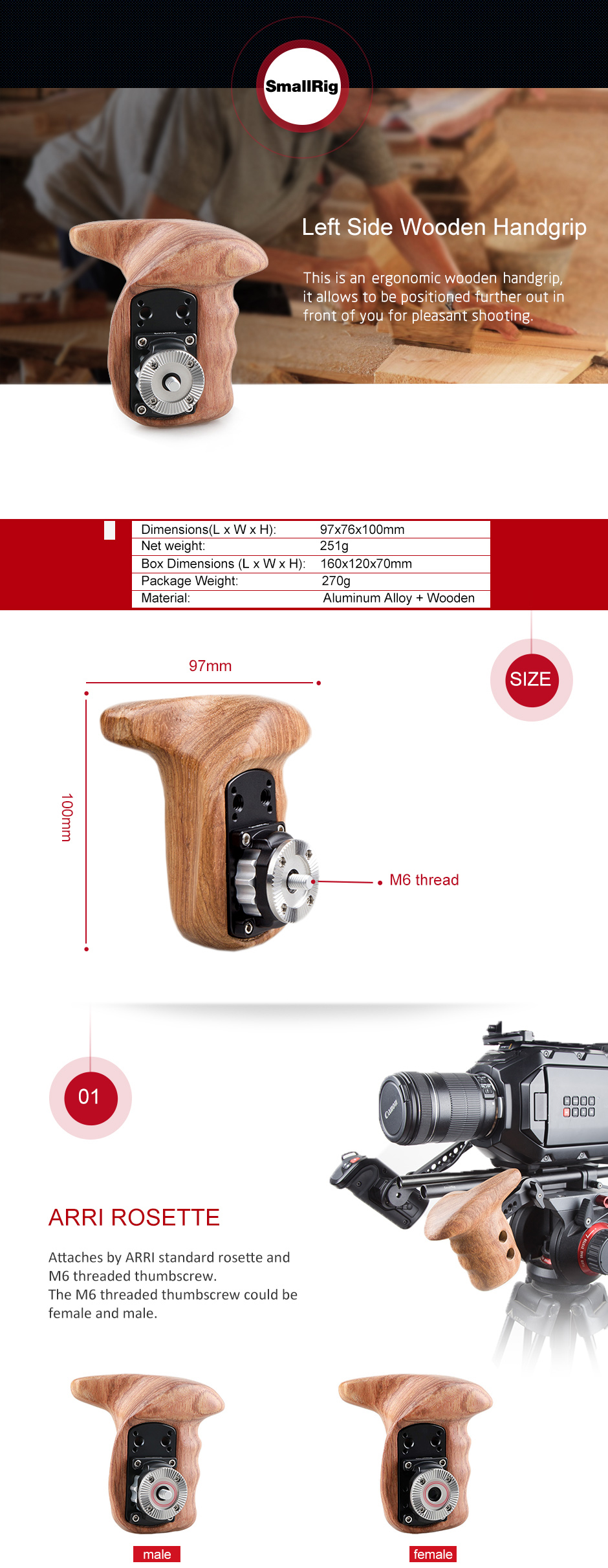 ARRI Wooden handle