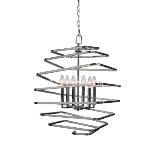 Uttermost Coillir 6 Light Modern Pendant by Kalizma Home
