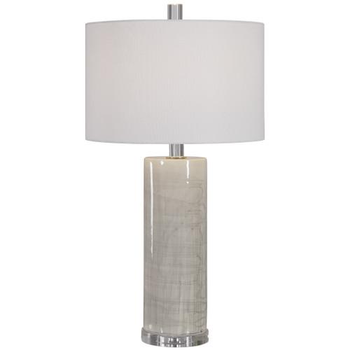 Uttermost Zesiro Modern Table Lamp by Matthew Williams