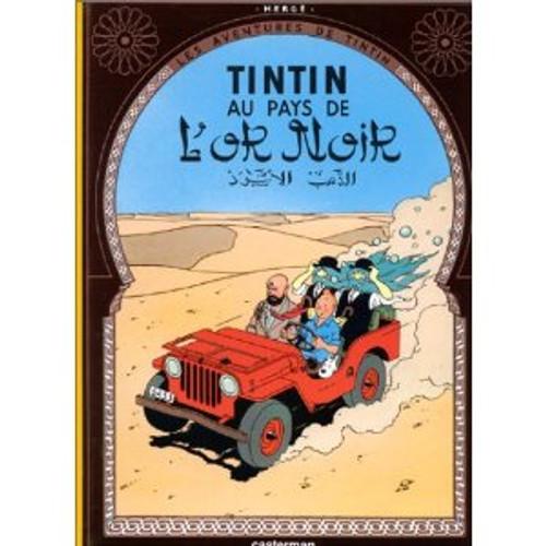 Tintin: Au pays de l'or noir