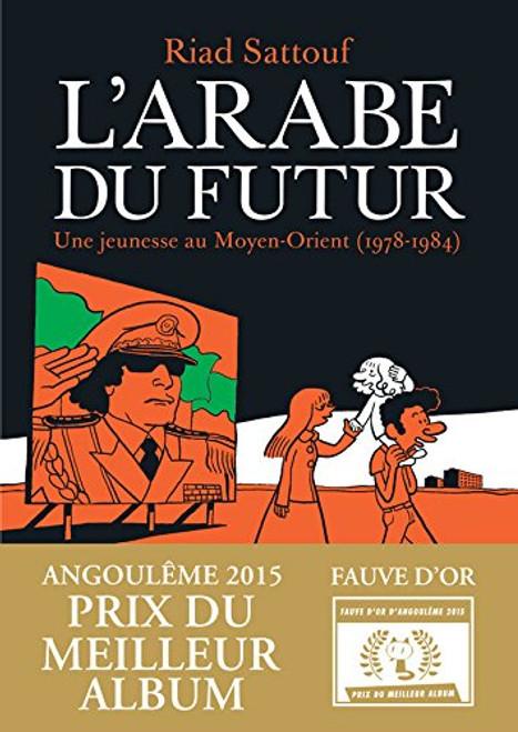 L'arabe du futur - Vol 1