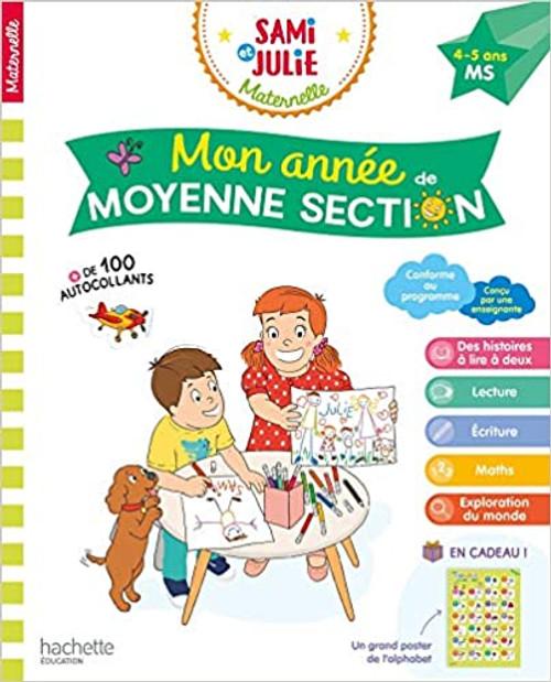 Mon annee MS avec Sami et Julie 4-5 ans