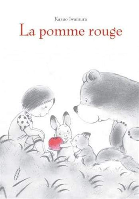 La pomme rouge (French edition book)
