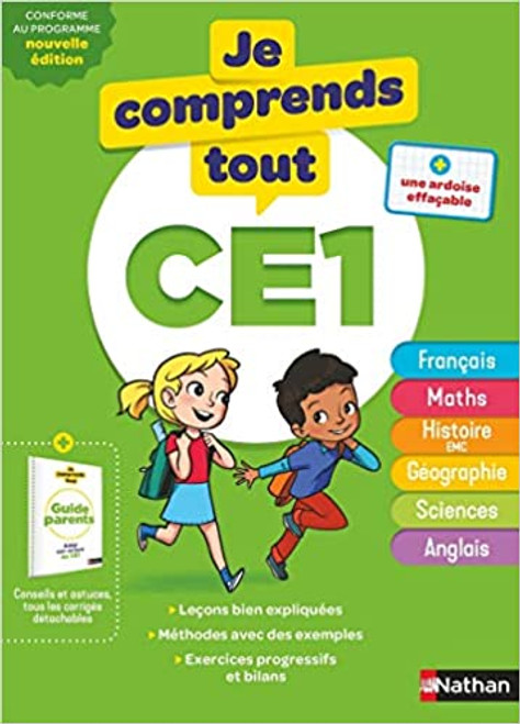French children textbook Je comprends tout CE1 2019