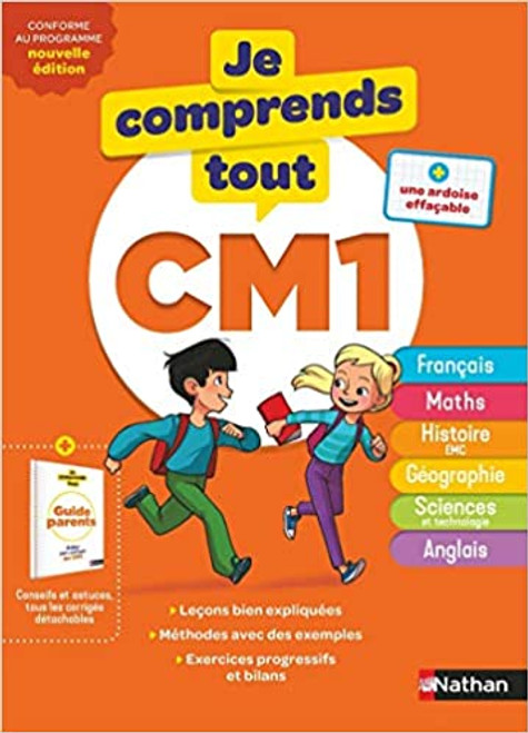 French children textbook Je comprends tout CM1 2019