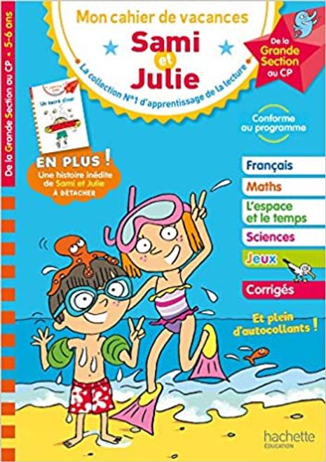 French book Cahier de vacances Sami et Julie du GS au CP