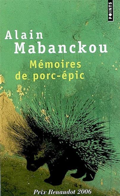 Memoires De Porc Epic