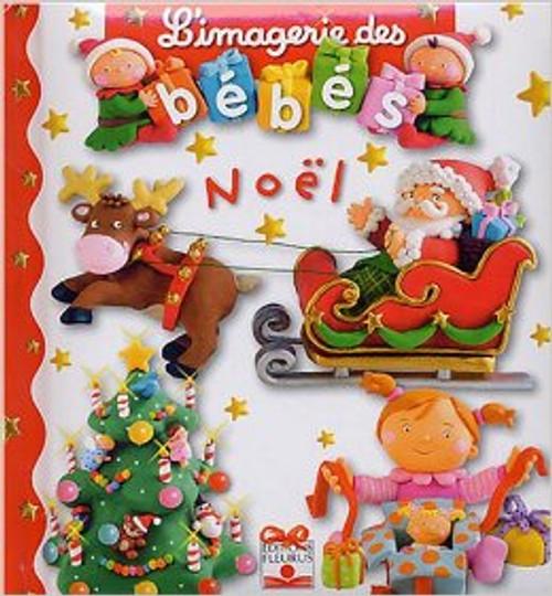 Imagerie des bebes: Noel