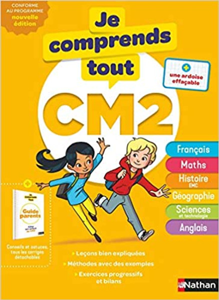 French children textbook Je comprends tout CM2