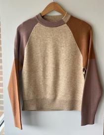 Azumi Sweater, Beige
