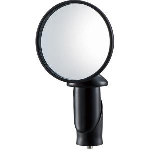 CatEye Ultralight Bar End Mirror - BM-45