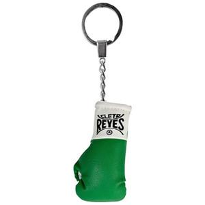 Cleto Reyes Miniature Boxing Glove Keychain - Green
