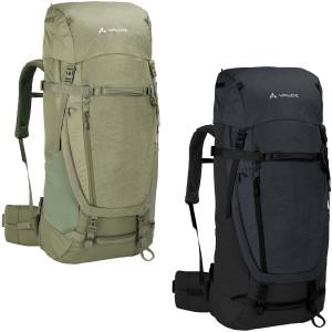 Vaude Astrum 75+10 L EVO Trekking Backpack - XL