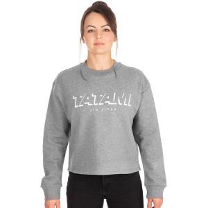 Tatami Fightwear Women's Cropped Pullover Sweatshirt - Gray
