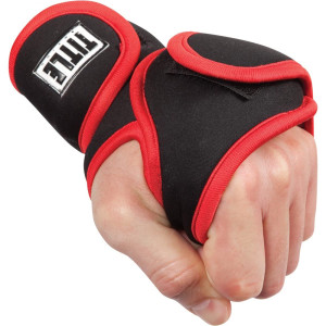 Title Boxing Deluxe Weighted Gloves