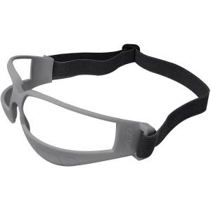 SKLZ Court Vision Basketball Dribble Goggles - Gray