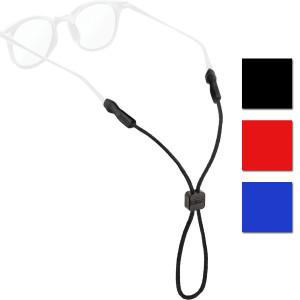 Chums Kids Universal Fit Nylon Rope Sunglasses Eyewear Retainer