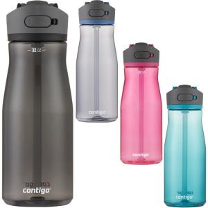 Contigo 32 oz. Ashland 2.0 Tritan Water Bottle with AutoSpout Lid