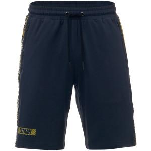 Tatami Fightwear Essential 2.0 Leisure Shorts - Navy