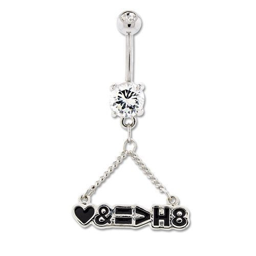 Equality Symbols Belly Ring
