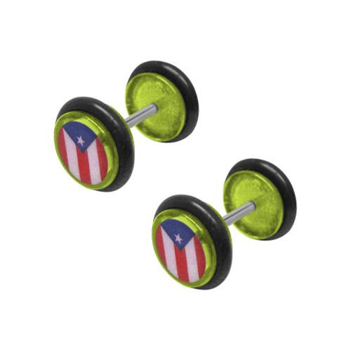 16 gauge Puerto Rican Flag Gauges