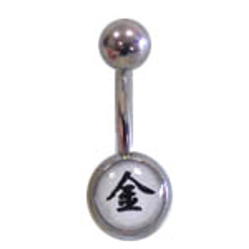 14G Body jewlery, 316L surgical steel with Logo, Belly button ring