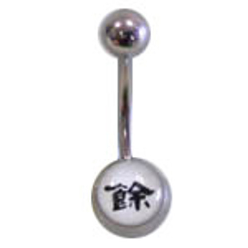 14G Body jewelry, 316L surgical steel with Logo, Belly button ring