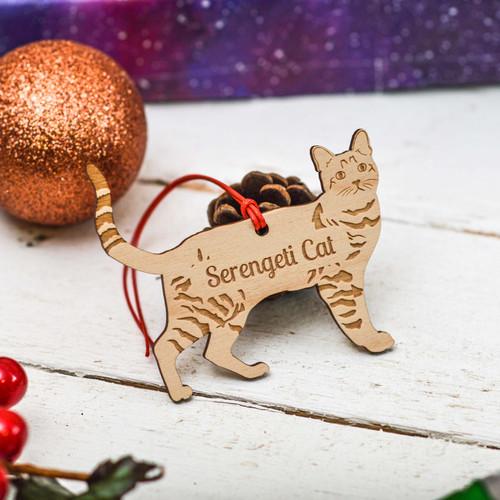 Personalised Serengeti Cat Decoration